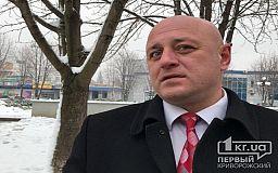 Замначальника охраны криворожского КП отрицает насилие над коллегой