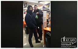 Сотрудники Муниципальной гвардии в рабочее время ходят в магазин за пивом