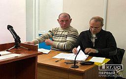 Суд изучает доказательства по делу о летнем инциденте на коммунальном предприятии в Кривом Роге