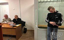 Очень содержательное видео,- судье в Кривом Роге показали запись летнего конфликта на КП