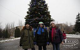 В Саксаганском районе Кривого Рога открыли новогодний городок