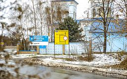 Поторопились: капремонт на Толстого в Кривом Роге еще не завершен