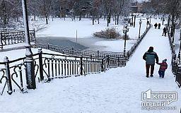 Снегопады, похолодание и гололед: из-за циклона в Кривом Роге ожидается ухудшение погоды