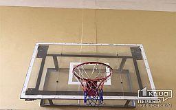 Криворожские баскетболисты дважды обыграли спортсменов из Кропивницкого