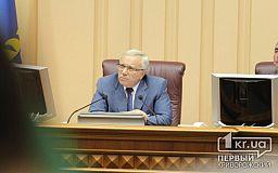 За мэром Кривого Рога остается возможность получать соцпомощь, премии и надбавки
