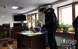 В Кривом Роге состоялось третье заседание по делу криворожского рикши