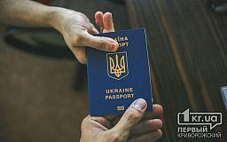 Криворожанина остановили за курение в общественном месте, а задержали за подделку паспорта