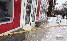 Полиция Кривого Рога ищет вооруженного грабителя банка, открыто уголовное дело