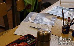 Почему первоклассники Терновского района Кривого Рога начали получать парты-трансформеры только в декабре