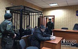 Обвиняемые в жестоком убийстве криворожского студента проведут под стражей еще 60 дней