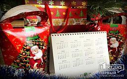 Какие праздники в январе нового года позволят криворожанам получить дополнительные выходные