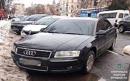 Криворожские патрульные нашли два авто, которые были в розыске
