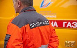 Юристы готовы подсказать правильный алгоритм борьбы с незаконными действиями Криворожгаза