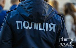 Криворожанина, который выращивал дома коноплю, приговорили к 3 годам лишения свободы