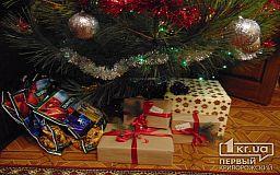 Что подарить родным и близким на Новый год 2019: советы известных криворожан