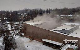 В Кривом Роге обвалилась крыша здания бывшего кинотеатра «Современник»