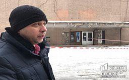 За ликвидацию чрезвычайной ситуации в здании «Современника» отвечает собственник, - комментарий заммэра Кривого Рога