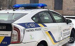 На новогодние праздники безопасность криворожан обеспечат более 150 правоохранителей