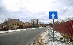 Как в Украине планируют увеличить срок эксплуатации автодорог