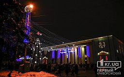 Погода в Кривом Роге на 31 декабря и гороскоп для горожан