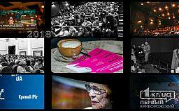 Итоги 2018 года: жители Кривого Рога снимались в кино и смотрели премьеры украинских фильмов