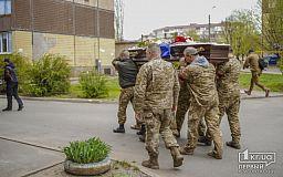 В 2018 году трое криворожан погибли, защищая территориальную целостность Украины