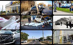 Итоги: ДТП в Кривом Роге, которые потрясли жителей города в 2018 году