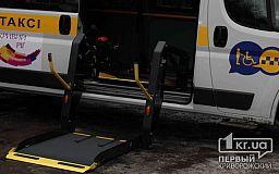 В Кривом Роге появился третий автомобиль «Социальное такси» для людей с инвалидностью