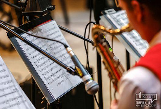 Криворожский детский джазовый оркестр стал лауреатом Международного музыкального конкурса