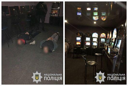В Днепропетровской области правоохранители прекратили деятельность сети игорных заведений