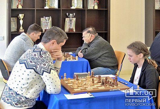 Криворожские шахматисты поборолись за кубок чемпиона города