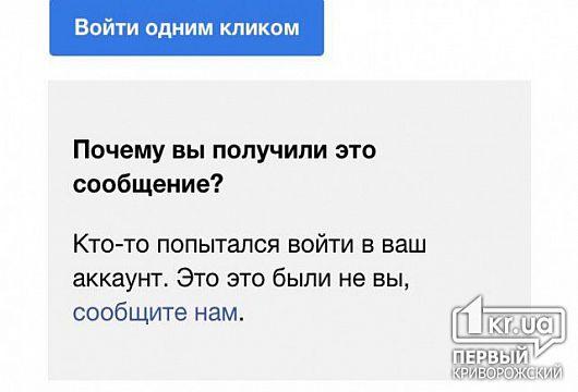 Спецслужбы РФ пытаются использовать аккаунты украинцев в соцсетях для вмешательства в выборы, - СБУ