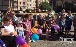 В спальном районе Кривого Рога открыли детскую библиотеку