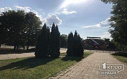 Погода в Кривом Роге 4 июня