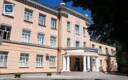 Центрально-Міська гімназія Кривого Рогу тепер з новим фасадом, - Команда Усова