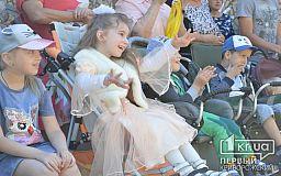 На радость детям в Центре реабилитации в Кривом Роге открыли площадку