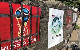 Червону картку Путіну в рамках акції SaveOlegSentsov показує Кривий Ріг . Онлайн трансляція