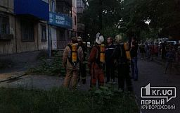 В Кривом Роге обнаружен труп в сгоревшей квартире