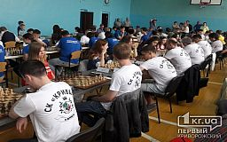 Ход конем: впервые чемпионами Украины стали криворожские шахматисты