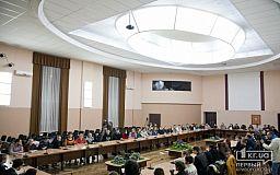 Які криворізькі університети потрапили у рейтинг «Топ-200 України 2018»