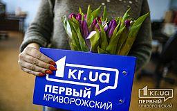 Сегодня свой профессиональный праздник отмечают журналисты Украины