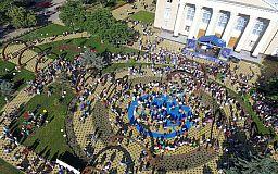 Фестиваль на Карачунах у Кривому Розі зібрав 4000 містян