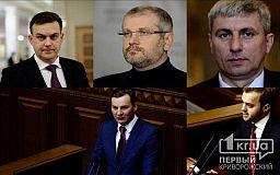 Чи голосували криворізькі нардепи за створення антикорупційного суду