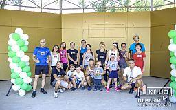 Про бег: криворожане вышли на летний забег в парке