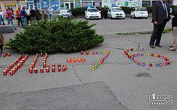 Криворіжців запрошують вшанувати полеглих на борту ІЛ-76