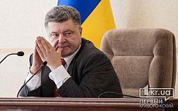 Чотири роки при владі: яку частину своїх же планів  втілив Петро Порошенко