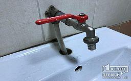 Жители криворожского поселка несколько месяцев жалуются на отсутствие питьевой воды