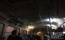 В Кривом Роге снова дал сбой скоростной трамвай