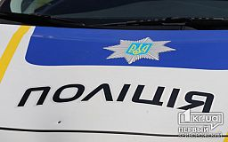 Разыскивается водитель красного ВАЗа, который скрылся с места ДТП в Кривом Роге