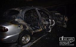 Во дворе криворожской многоэтажки ночью сгорел автомобиль